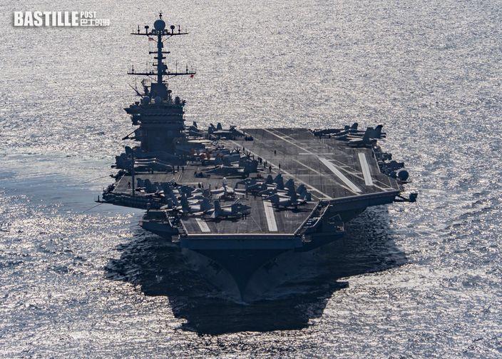 美軍航空母艦「杜魯門號」(圖:AP)
