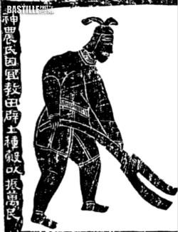 神農氏手拿木製的耒耜,教曉百姓如何耕作。(網上圖片)