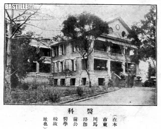 「8604部隊」當時進駐中大醫學院圖書館 (網上圖片)
