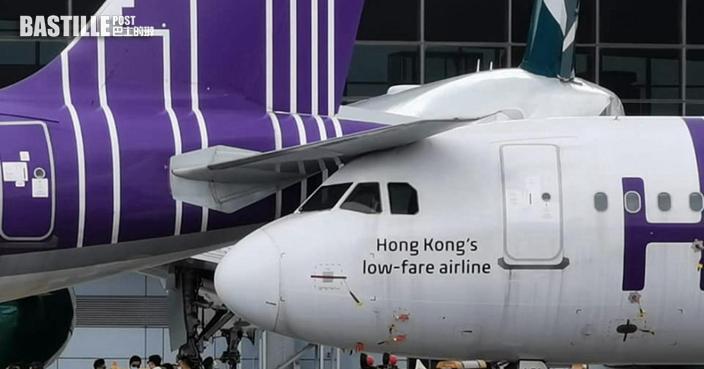 香港快運客機意外機管局介入調查