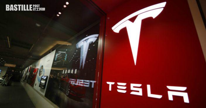 Tesla Suomi