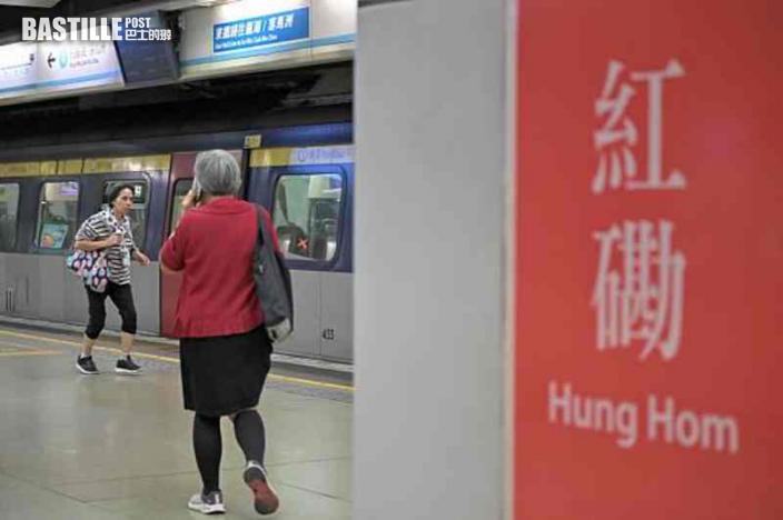 因應接駁過海段工程 港鐵下月起每月一周日暫停旺角東到紅磡站