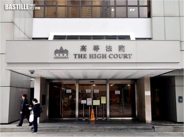 記協司法覆核敗訴 警方歡迎法庭裁決