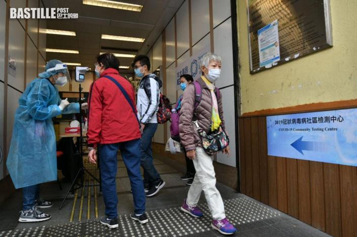 牛頭角道社區檢測中心投入服務 有市民稱檢測後回內地避疫