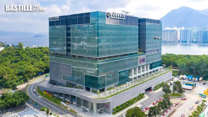 中大醫院公布部分項目收費 普通科門診330元