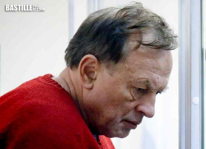 殺害肢解同居女友 俄歷史學家判囚12年半