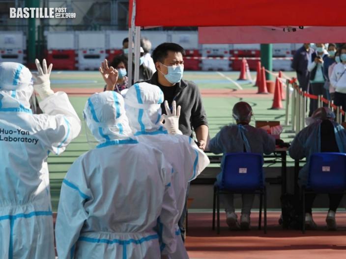 觀塘秀雅道遊樂場設採樣站 為聯合醫院職員及病人等檢測