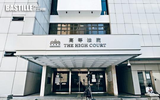 女學生TELEGRAM轉發警員「起底」 判囚21日緩刑12月兼付堂費