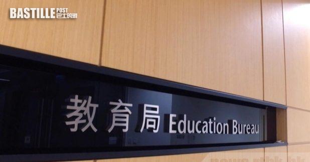 教育局宣布,所有幼稚園及中小學,在聖誕假期結束後,繼續暫停面授課堂及校內活動。(港台圖片)