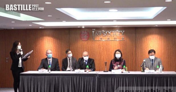 香港律師會召開記者會,宣布介入黃馮律師行業務及暫時接管。(關嘉怡攝)