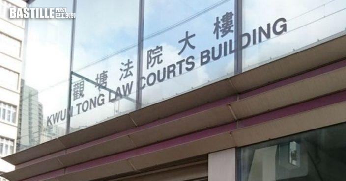 【修例風波】裁判官拒接受用作表演解釋 救生員藏雷射筆罪成囚11個月