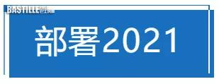 一文讀懂2021廣東省政府工作報告裏的「深圳元素」