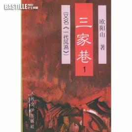廣東省作協部署2021年全省文學工作任務