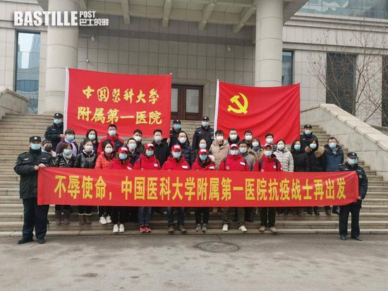 遼寧支援河北重症醫療隊今日趕赴石家莊