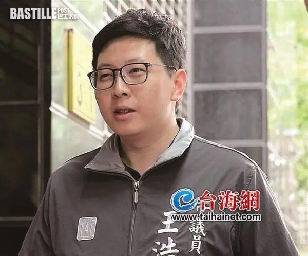 罷免案門檻達成!王浩宇成台灣史上首位遭罷免市議員