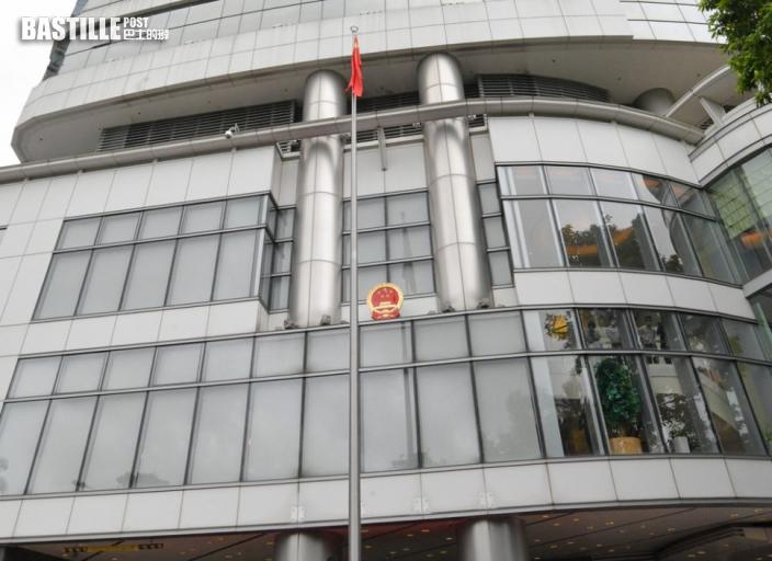 【大拘捕】駐港國安公署支持警方打擊危害國家安全行為
