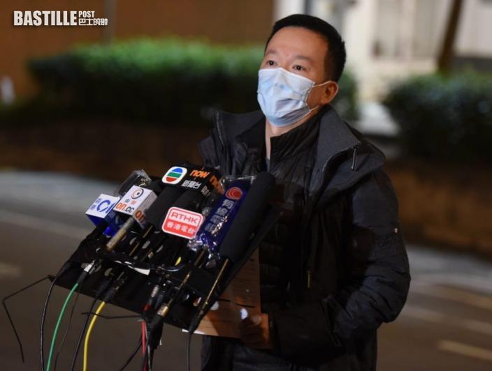 【大拘捕】陳志全:警方搜查行動仔細 人民力量會議紀錄被檢走