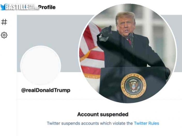 Twitter宣布永久停止特朗普帳戶