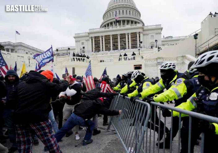 衝擊美國國會 15人被起訴有人涉藏爆炸品及汽油彈
