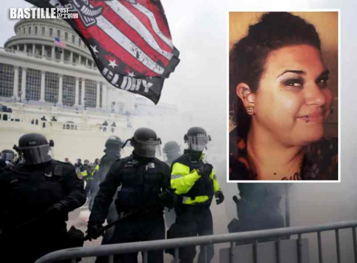 衝擊國會女死者家人怒罵特朗普 要求把他趕下台