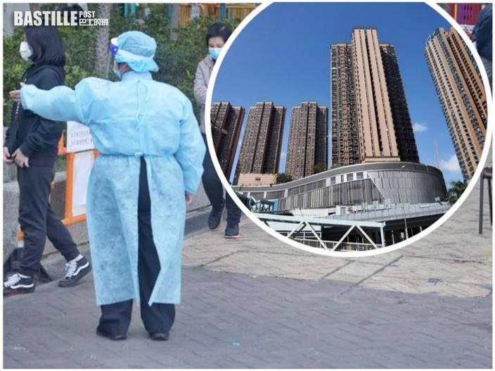 多幢大廈有3人染疫 新元朗中心啟德花園單日各添4宗