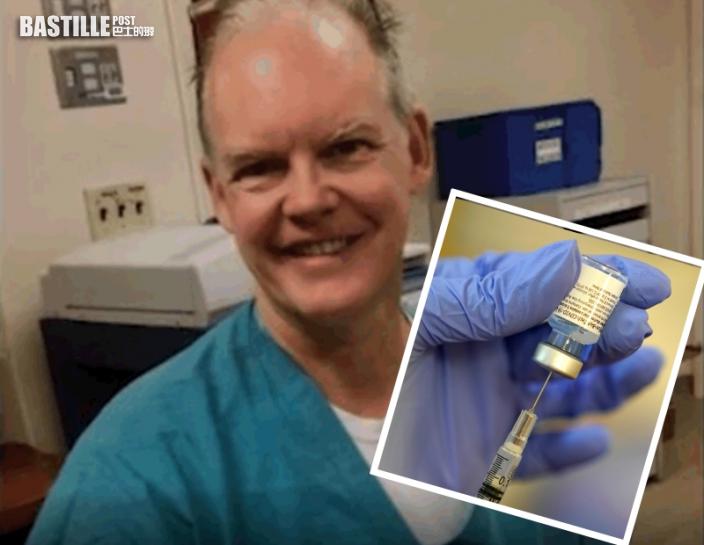 美醫生接種輝瑞疫苗16日後亡 當局將解剖釐清死因