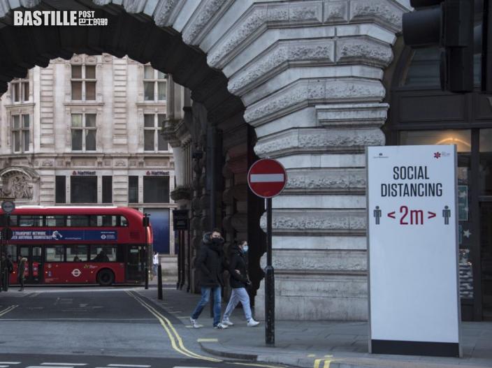 歐洲疫情嚴峻 英國單日新增5萬多宗確診