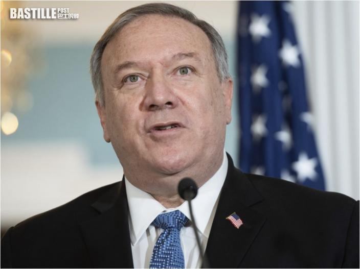 外交部強烈譴責美方解除與台來往限制 促恪守「一中原則」