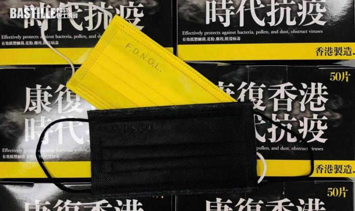 法官練錦鴻要求戴黃口罩人士離庭 司法機構:不評論個別個案
