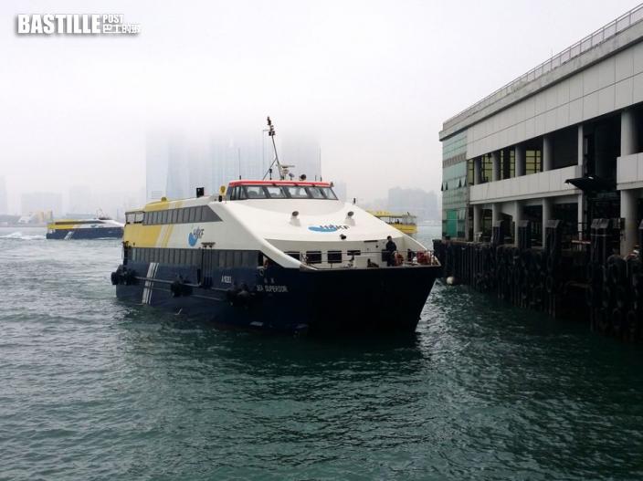 港九小輪6員工染疫 將加強渡輪及碼頭清潔及消毒
