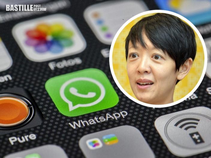 WhatsApp更改私隱條款 FB大中華區總裁強調對話仍加密