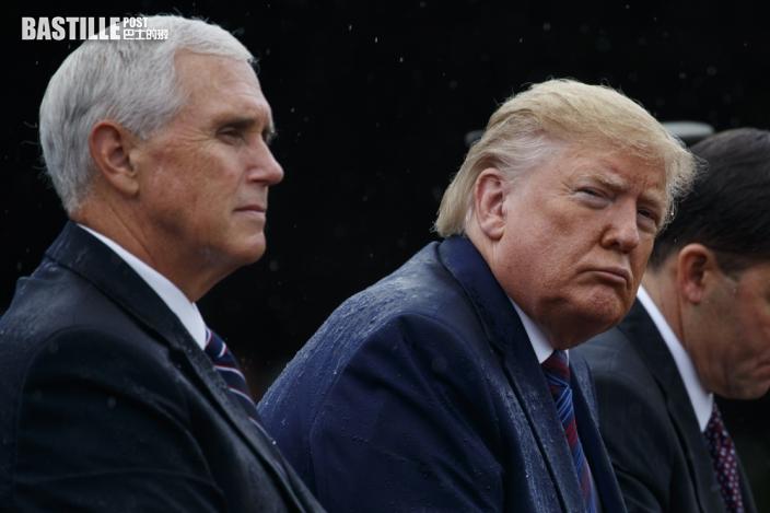 特朗普與彭斯衝擊國會事件後首度會面