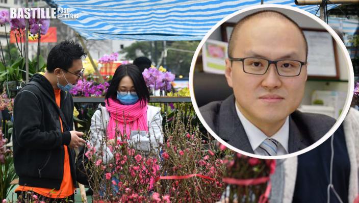 曾祈殷料本月確診徘徊每日幾十宗 倡花市分散舉行管制人流