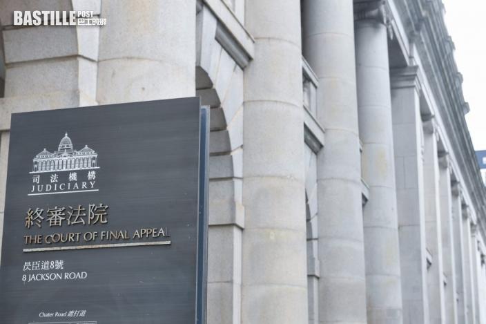 私房菜東主襲環保署督察上訴得直 終院指裁判官盤問控方證人過度干預