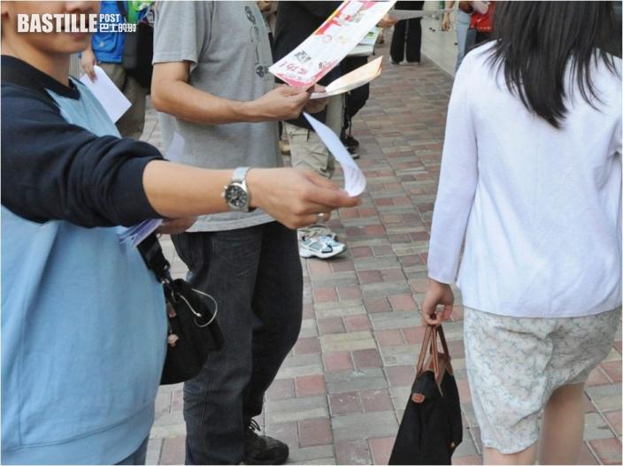 【Juicy叮】舉牌派傳單時薪65元 副學士畢業生猶豫做定唔做