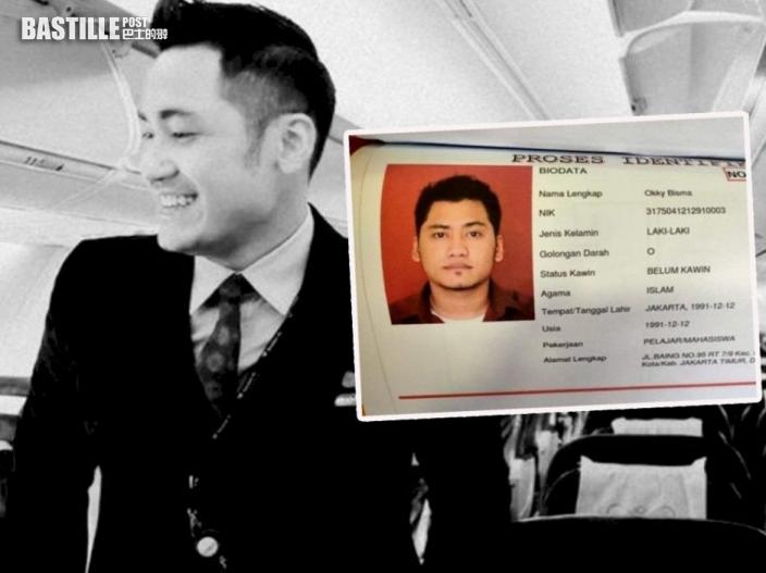 印尼縮小搜尋墜機黑盒範圍 已確認首位遇難者身份
