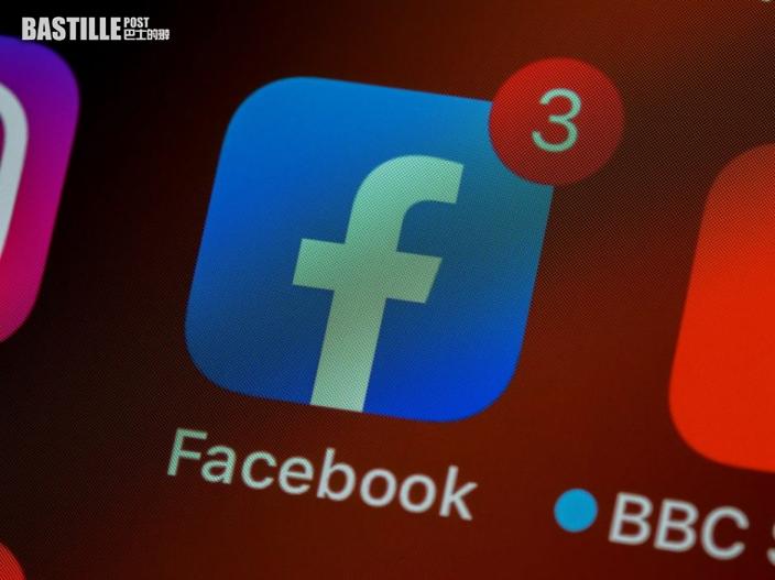 幾個步驟輕鬆打包回憶 Facebook資料轉移教學一帖睇