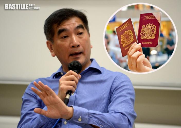 指禁雙國籍勢影響政治經濟 鍾國斌:好多有2本護照港人都愛國