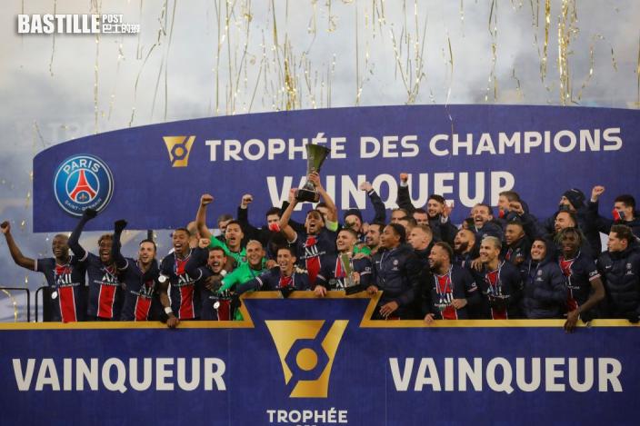 【法國超級盃】聖日耳門2:1馬賽 豪取八連冠