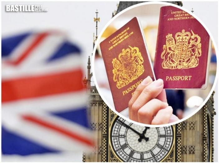 BNO 5+1入英籍月底接受申請 傳北京擬禁持BNO者任公職及投票