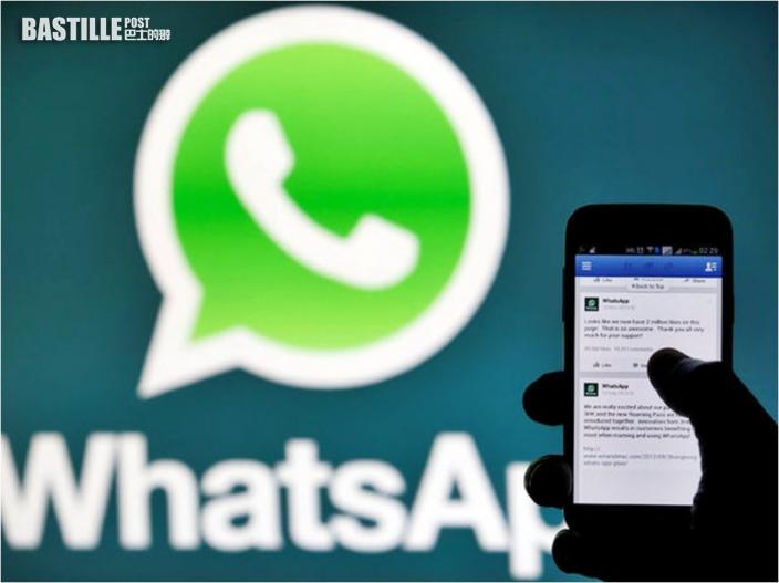 Whatsapp押後更改新條款期限 私隱專員歡迎決定