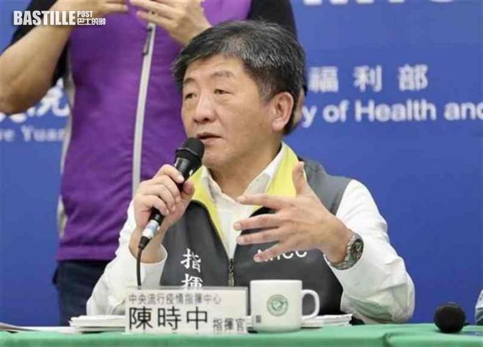 台灣新增一宗本土病例 20多歲女醫護染疫