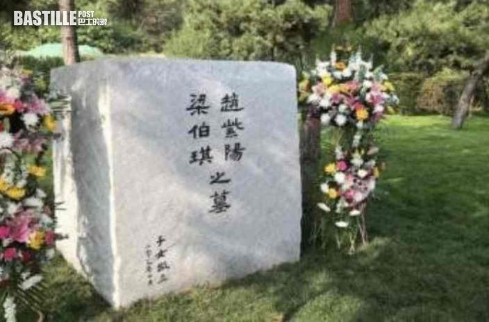 趙紫陽逝世16周年 墓園外保安嚴密禁記者進入
