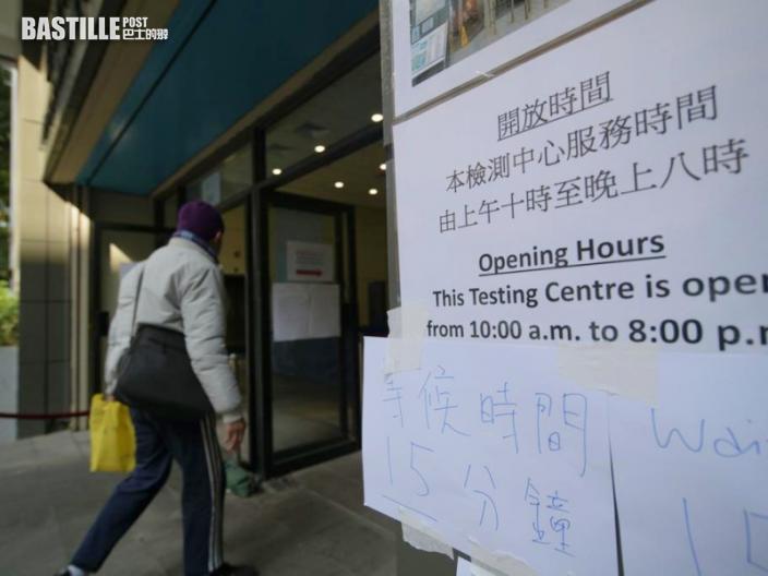 首批油麻地20座大廈居民今需完成強檢 逾660人已接受檢測