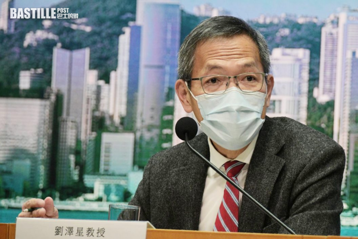 劉澤星指倘接種疫苗害處多於益處 必修改接種指引