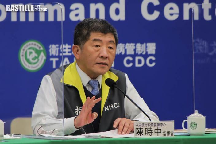 台灣新增4宗本土病例 陳時中:社區沒有擴大跡象