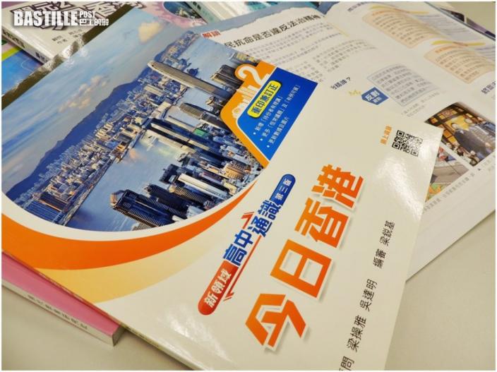 新通識課程發展委會名稱待定 劉智鵬任主席