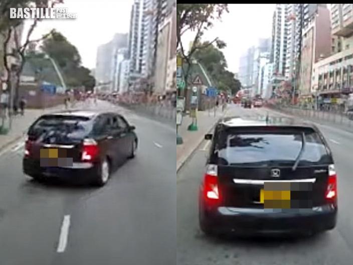 【片段】私家車屢閘停巴士險象環生 突倒車「自製」意外