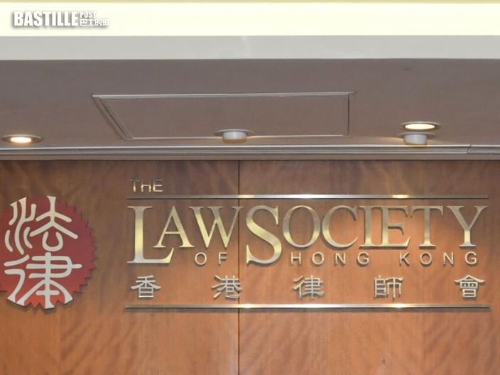 黃馮律師行被律師會接管 1合夥人提司法覆核反擊