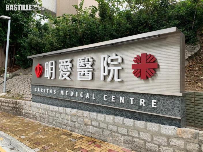 明愛醫院74歲女確診患者離世 本港累計167人染疫亡